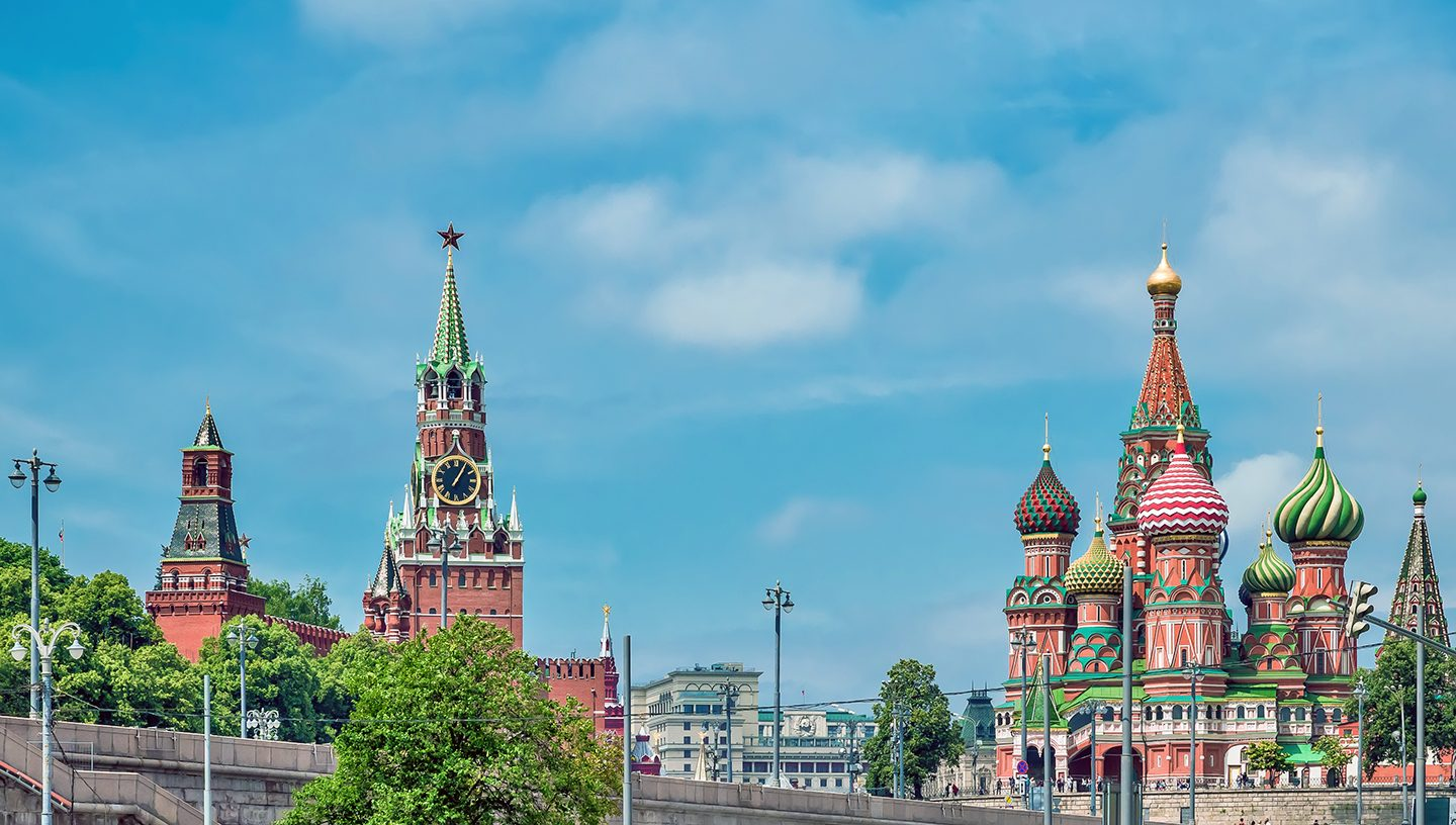 View Of The Red Square From The Moscow River