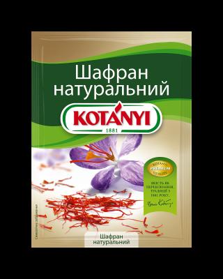 100813 Kotanyi шафран натуральний B2c Pouch