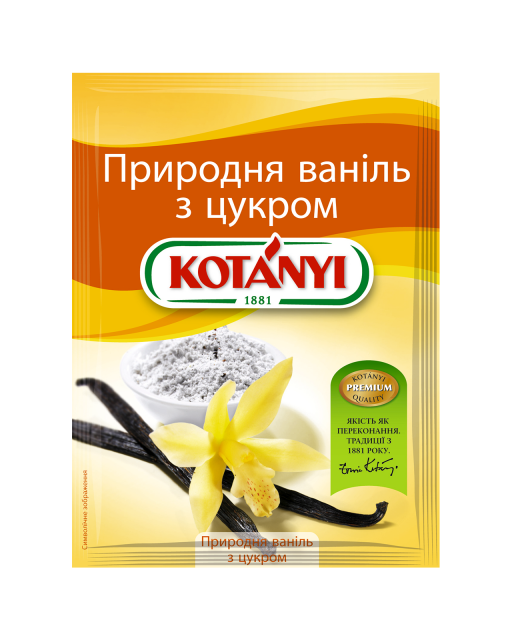 101213 Kotanyi природня ваніль з цукром B2c Pouch
