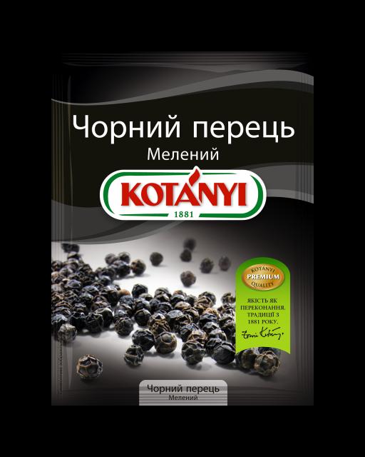154613 Kotanyi чорний перець мелений B2c Pouch