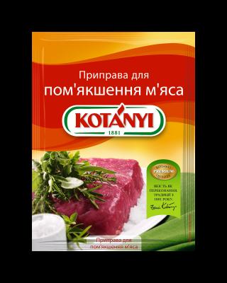 159113 Kotanyi приправа для пом'якшення м'яса B2c Pouch