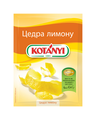 160313 Kotanyi цедра лимону B2c Pouch