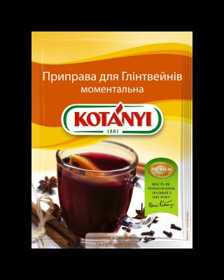 179813 Kotanyi приправа для глінтвейнів (моментальна) B2c Pouch