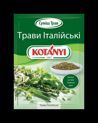 180313 Kotanyi трави італійські B2c Pouch