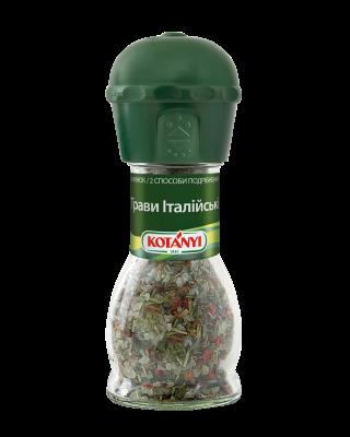 411713 Rustic Herbs Kotanyi Mill