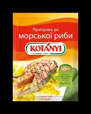 154913 Seafish Ua Pouch