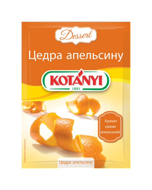 1615135 Orangezests Ua Pouch