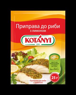 1929135 Fish Lemon Ua Pouch