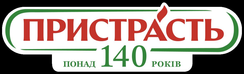 History Page Logo Passion Ua