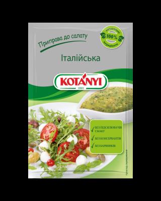 106513 Salad Italian Ua Pouch