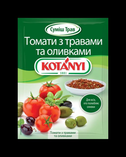 1885135 Tomato Kraeuter Oliven Ua Pouch 3