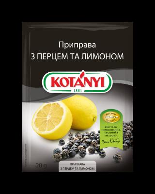 193213 Pfeffer Zitrone Ua Pouch