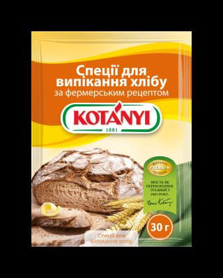 103213 Kotanyi Cпеції для випікання хлібу за фермерським рецептом B2c Pouch Min