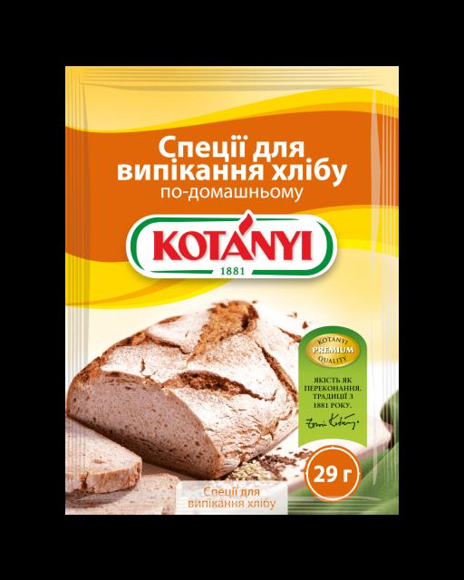 156913 Kotanyi Cпеції для випікання хлібу по домашньому B2c Pouch Min